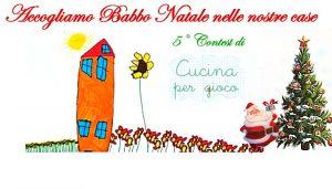 5° Contest Accogliamo Babbo Natale nelle nostre case.